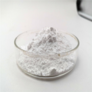Is polycarboxylic acid water reducing agent also wi